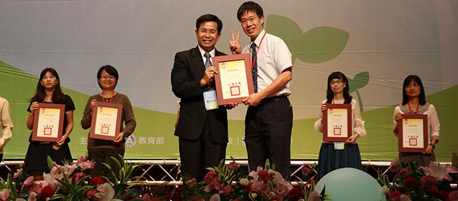 Prof. Snow Tseng & Taiwan Minister of Education Wen-Chung Pan
