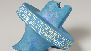 Egyptian blue wall peg with trilingual inscription (Old Persian, Elamite, Babylon) that reads as follows: 'Peg of lapis lazuli made in the house of Darius the king,' Achaemenid period, 522–486 BCE. (OIM A29808B, D. 009198) Courtesy of the Oriental Institute of the University of Chicago.